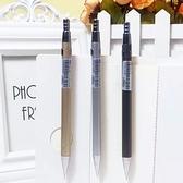 免削鉛筆 自動鉛筆 自動筆 活動鉛筆 筆 可替換筆芯 寫字筆 0.5mm 金屬自動鉛筆【Y059】慢思行