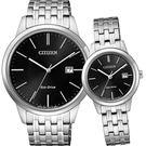 CITIZEN 星辰 ECO-Drive 光動能時尚對錶/情侶手錶-黑x銀/40+27mm BM7301-57E+EW2230-81E