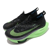 Nike 慢跑鞋 Air Zoom Alphafly Next% 螢光綠 黑 男鞋 馬拉松 【ACS】 CI9925-400