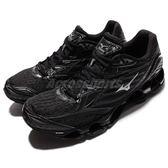 美津濃 Wave Prophecy 6 Nova 黑 灰 彈簧 頂級 慢跑鞋 運動鞋 男鞋【PUMP306】 J1GC171703