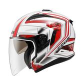 免運【ZEUS 瑞獅 ZS 613B AJ6 白紅 安全帽 】內藏墨鏡 眼鏡溝 半罩 3/4罩 內襯全可拆