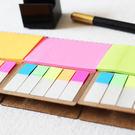彩虹即時貼(顏色隨機)手縫款搭配專用