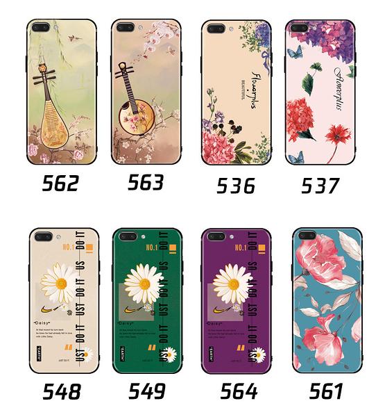 iPhone 6 6s 7 8 Plus 手機殼 保護套 全包磨砂防摔矽膠軟殼 超薄浮雕保護殼 小清新花朵 小鄒菊