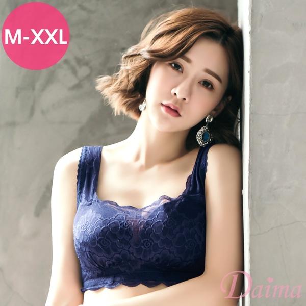 內衣 浪漫花漾蕾絲無鋼圈舒適美背款(藍色)【Daima黛瑪】7508