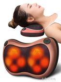 璐瑤頸椎按摩器頸部腰部肩部全身車載電動 110V枕頭多功能肩頸靠墊家用『小宅妮時尚』