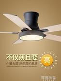 吊燈扇 北歐吊扇燈餐廳簡約風扇燈客廳臥室家用大風力電扇帶風扇吊燈靜音 MKS阿薩布魯
