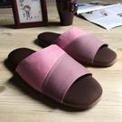 台灣製造-漫活家居室內拖鞋-拼色-紫