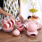陶瓷咖啡杯套裝簡約下午花茶茶具創意家用水杯具帶勺  one shoes