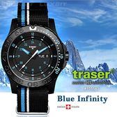 瑞士Traser Blue Infinity 軍錶-(公司貨)#105545分期零利率