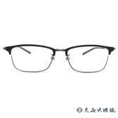 999.9 日本神級眼鏡 S-161T 12 (黑-銀) 復古方框 近視眼鏡 久必大眼鏡