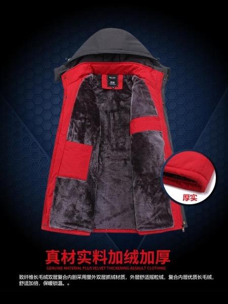 新款加絨加厚衝鋒衣防風防水戶外運動雪山服男女潮工裝