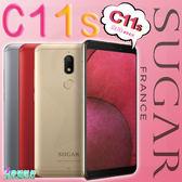 【星欣】SUGAR C11s 3G/32G 5.7吋大螢幕 高顏值高性能 直購價