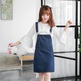 OB嚴選《DA3368-》牛仔刷色單口袋排釦吊帶短裙--適 S~XL