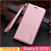 送掛繩 純色皮套 諾基亞 Nokia 6.1 2018 手機殼 支架 插卡 錢包款 2018版 Nokia 6 保護套 手機套 保護套