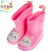 《布布童鞋》貓咪尾巴粉色柔軟兒童輕量雨鞋(15~19公分) [ O8F432G ]
