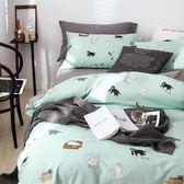 LOFT DAY精梳純棉床包被套組-加大-可愛貓【BUNNY LIFE 邦妮生活館】