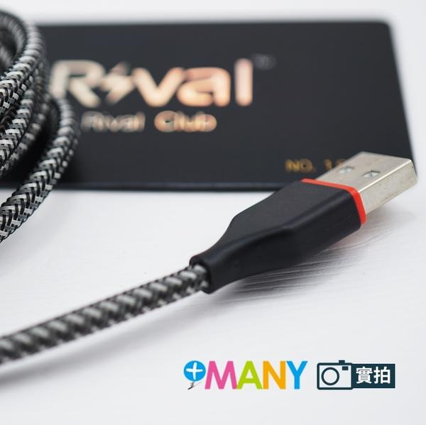 終身保固 Rival Micro 20cm 耐折 編織 充電線 傳輸線 閃電快充 可達3A QC3.0 htc 三星 sony oppo