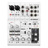 【金聲樂器】Yamaha AG06 多功能錄音介面 錄音卡 混音器 MIXER