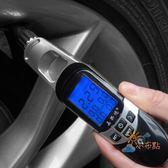 快速出貨-高精度數顯胎壓計  輪胎氣壓測壓器汽車胎壓監測胎壓錶