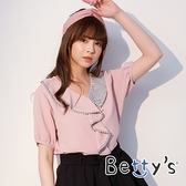 betty's貝蒂思 荷葉領拼接珠飾上衣 (藕粉色)