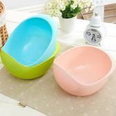 元寶形廚房洗菜藍 塑料淘米蘿 洗米藍 瀝水藍一大一小套裝【小梨雜貨鋪】
