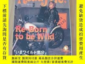 二手書博民逛書店濱崎步罕見Team Ready Go! 2003年10月號Y17