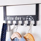 壁掛衣架 門後掛鉤免釘壁掛門上掛衣架墻壁無痕粘膠粘鉤強力承重衣服掛衣鉤