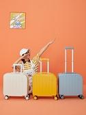 迷你行李箱 行李箱女小寸輕便日系登機箱18寸拉桿箱小型萬向輪學生旅行箱子男
