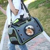 貓包太空便攜艙寵物包外出貓咪後背背包透明寵物背包太空貓咪艙包 中秋節全館免運