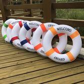 救生圈 船用安全地中海風格成人免充氣救生圈裝飾加大號實心泡沫游泳圈圈 卡洛琳
