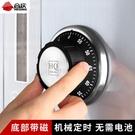 304不銹鋼廚房計時器 提醒器機械定時器倒計時學生時間管理器