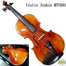 小提琴 [網音樂城] Jenkin MTV681 獨板 手工油漆 Violin (贈 方盒 Dominant 弦)