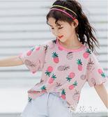 女童短袖夏裝2019新款女大童半袖潮洋氣韓版兒童T恤棉質上衣 aj12120『科炫3C』