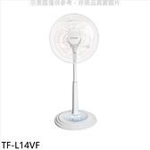 大同【TF-L14VF】14吋立扇電風扇
