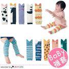 寶寶動物造型空調保暖防摔襪套 爬行襪