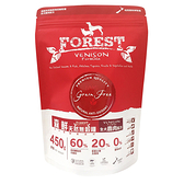 【寵物王國】森鮮天然無穀低敏-全犬鹿肉配方1磅(450g)