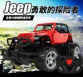 遙控越野車充電可開門悍馬遙控汽車兒童玩具男孩玩具賽車模型   提拉米蘇YYS