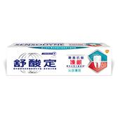 舒酸定專業抗敏護齦牙膏-沁涼薄荷100g【愛買】