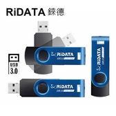 【RiDATA錸德】 HJ15 曲棍碟 64GB 隨身碟 USB3.0 /個 (顏色隨機出貨)