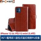【默肯國際】IN7瘋馬紋 iPhone 12 /12 mini 錢包式 磁扣側掀PU皮套 吊飾孔 手機皮套保護殼
