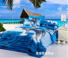 海洋世界床套四件組床包【藍星居家】