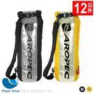 【AROPEC】12公升 防水背包/防水袋/乾式袋-附有背帶 - Swell 洶湧
