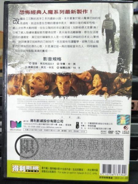挖寶二手片-Y09-027-正版DVD-電影【人魔崛起】-加斯帕德尤立爾 鞏俐