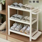 宿舍塑料鞋架多功能帶雨傘客廳浴室置物架