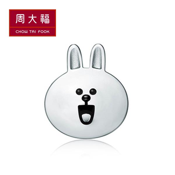 網路獨家款 兔兔18白K金耳環(單個)周大福 LINE FRIENDS系列