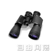 雙筒手機望遠鏡高清高倍人體夜視非紅外戶外演唱會兒童拍照專用  自由角落