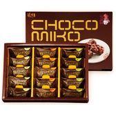 龍情.巧果酥禮盒(附提袋)(奶素)*預購*﹍愛食網