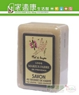 【法鉑馬賽皂】天然草本蜂蜜棕櫚皂 x1塊(150g/塊)