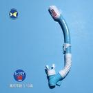 Aropec GY15C 兒童浮潛 乾式呼吸管 粉藍,夾鏈袋裝,適用年齡5-10歲