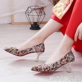 婚鞋女紅色高跟鞋2019新款百搭公主低跟孕婦新娘鞋結婚秀 moon衣櫥
